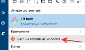 Windows Ubuntu Bash